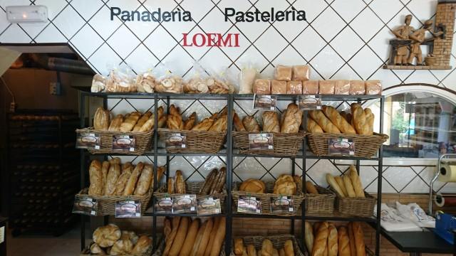 LOEMI: Horno de pan en Madrid, panaderia tradicional zona Sur madrid, pasteleria artesanal Madrid Sur
