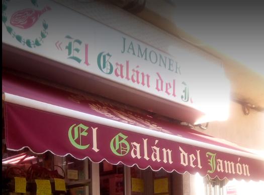 Jamonería El galán del Jamón en Móstoles